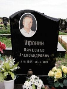 памятники с фотокерамикой Коростышев киев Украина цена gfvznybrb c ajnjrthfvbrjq