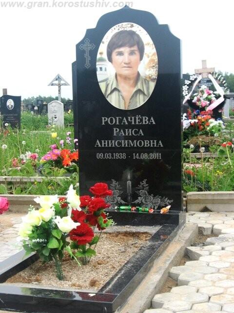 фото на керамике на памятник Коростышев киев Украина фото цена ajnj yf rthfvbrt yf gfvznybr