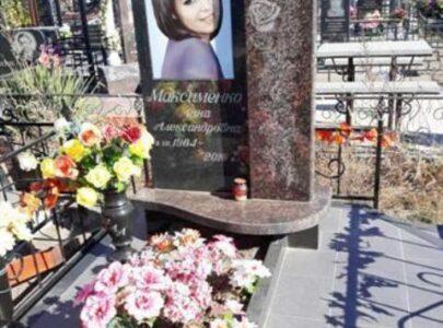 Фото на памятник керамогранит