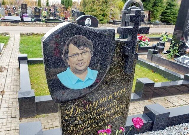 фото на памятник на керамике Коростышев киев Украина цена ajnj yf gfvznybr yf rthfvbrt