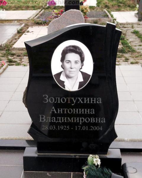 итальянская фотокерамика на памятник Коростышев киев Украина фото цена bnfkmzycrfz ajnjrthfvbrf yf gfvznybr
