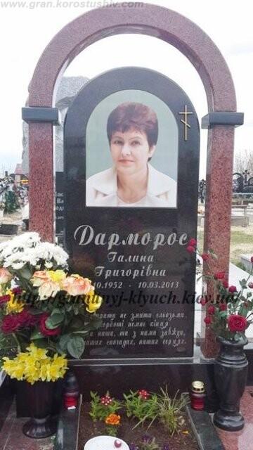 керамогранит фото на памятник Коростышев киев Украина фото цена rthfvjuhfybn ajnj yf gfvznybr