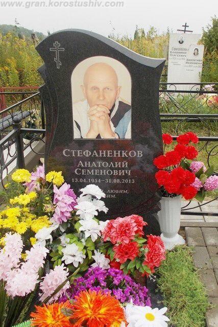 ритуальная фотокерамика Коростышев киев Украина фото цена hbnefkmyfz ajnjrthfvbrf