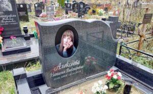 фотокераміка на пам'ятник ціна Коростишів київ Україна фото ajnjrthfvsrf yf gfvznybr wsyf
