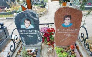 фотокераміка пам'ятник Коростишів київ Україна фото ціна ajnjrthfvsrf gfvznybr