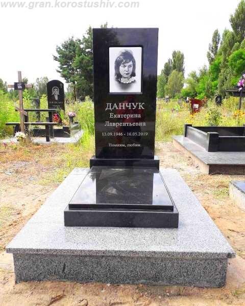 пам'ятники з фотокерамікою Коростишів київ Україна ціна gfvznybrb p ajnjrthfvsrj.