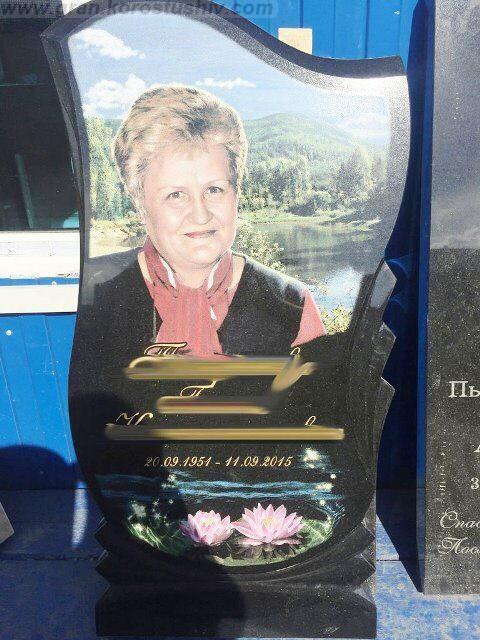 фотокераміка на пам'ятник розміри Коростишів київ Україна фото ціна ajnjrthfvsrf yf gfvznybr hjpvshb