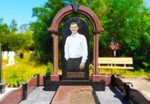 керамічне фото на пам'ятник ціна Коростишів київ Україна фото rthfvsxyt ajnj yf gfvznybr wsyf