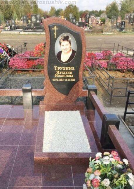 замовити фотокераміку на пам'ятник Коростишів київ Україна фото ціна pfvjdbnb ajnjrthfvsre yf gfvznybr