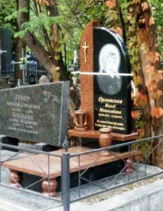 фото на пам'ятник на кераміці Коростишів київ Україна ціна ajnj yf gfvznybr yf rthfvsws