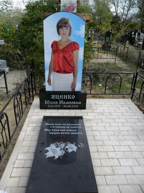 ціна кольорових пам'ятників Коростишів київ Україна фото wsyf rjkmjhjdb[ gfvznybrsd
