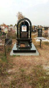 кольорові пам'ятники на кладовищі Коростишів київ Україна фото ціна rjkmjhjds gfv znybrb yf rkfljdbos