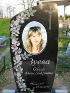 кольорові пам'ятники на могилу фото Коростишів київ Україна ціна rjkmjhjds gfvznybrb yf vjubke ajnj