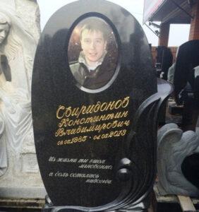 кольорові портрети на гранітних пам'ятниках Коростишів київ Україна фото ціна rjkmjhjds gjhnhtnb yf uhfysnyb[ gfvznybrf[