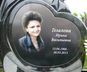 кольорові портрети на пам'ятниках Коростишів київ Україна фото ціна rjkmjhjds gjhnhtnb yf gfvznybrf[
