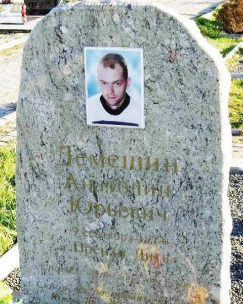 3d портрет на пам'ятник Коростишів київ Україна фото ціна 3d gjhnhtn yf gfv znybr
