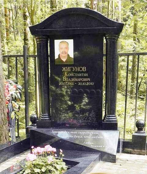 керамічні фотографії на пам'ятники Коростишів київ Україна фото ціна rthfvsxys ajnjuhfas] yf gfvznybrb