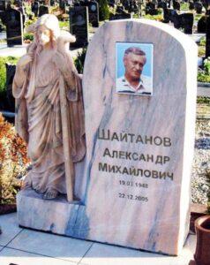 кераміка на пам'ятник Коростишів київ Україна фото ціна rthfvsrf yf gfvznybr
