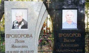 пам'ятники з кольоровим фото Коростишів київ Україна фото ціна gfvznybrb p rjkmjhjdbv ajnj