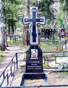 пам'ятники києва з кольоровими фото Коростишів київ Україна ціна gfvznybrb rb'df p rjkmjhjdbv ajnj