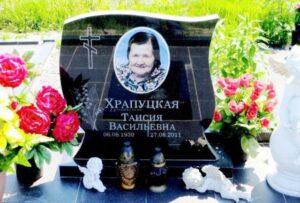 пам'ятники кольорові портрети Коростишів київ Україна фото ціна gfvznybrb rjkmjhjds gjhnhtnb