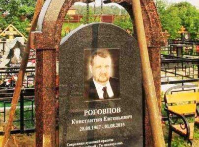 Пам'ятники з кольоровим фото під склом Київ