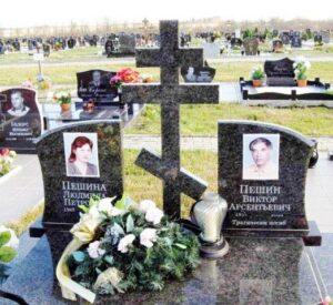 подвійні пам'ятники кольорові Коростишів київ Україна фото ціна gjlsaqys gfvznybrb rjkmjhjds