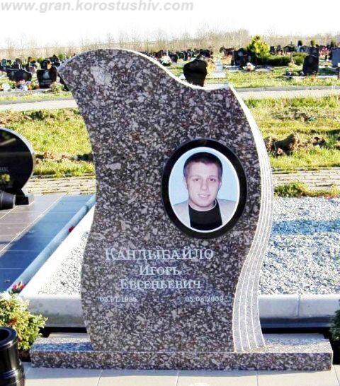 кольорове фото на пам'ятник ціна Коростишів київ Україна rjkmjhjdt ajnj yf gfvznybr wsyf