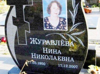 Кольорове фото на пам'ятники з граніту ціна