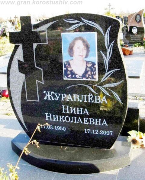 кольорове фото на пам'ятники з граніту ціна Коростишів київ Україна rjkmjhjdt ajnj yf gfvznybrb p uhfysne wsyf