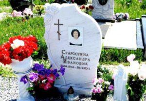 кольоровий портрет на пам'ятнику ціна Коростишів київ Україна фото rjkmjhjdbq gjhnhtn yf gfvznybre wsyf