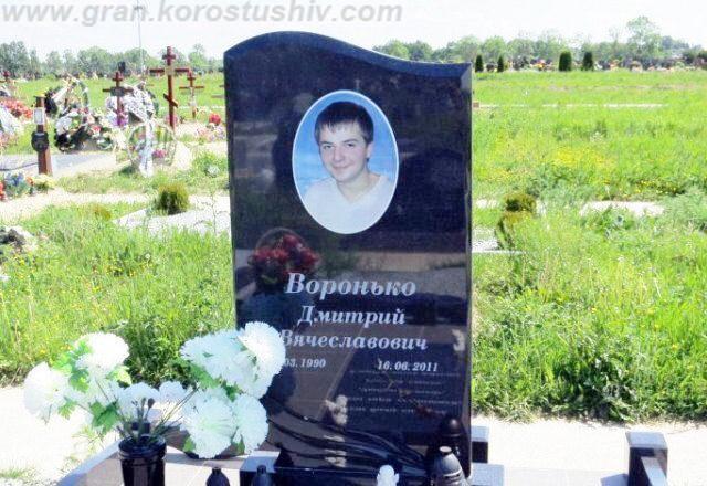 ціна овалів кольорове фото на пам'ятник Коростишів київ Україна wsyf jdfksd rjkmjhjdt ajnj yf gfvznybr