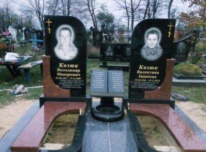 Ціни на пам'ятники в Україні кольоровий граніт