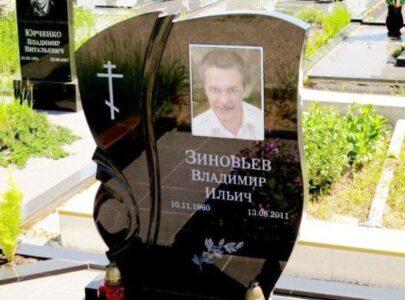 Кольорова фотографія на гранітному пам'ятнику