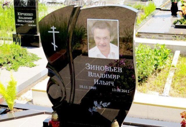 кольорова фотографія на гранітному пам'ятнику Коростишів київ Україна фото ціна rjkmjhjdf ajnjuhfasz yf uhfysnyjve gfv znybre