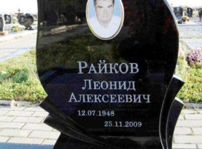 Кольорова фотокераміка на пам'ятник