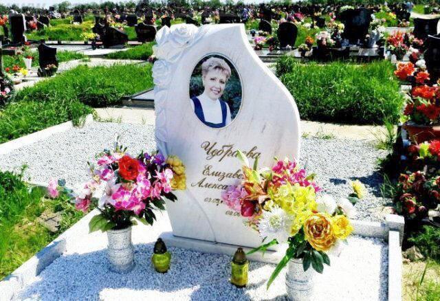 кольорове фото на пам'ятнику Коростишів київ Україна ціна rjkmjhjdt ajnj yf gfvznybre