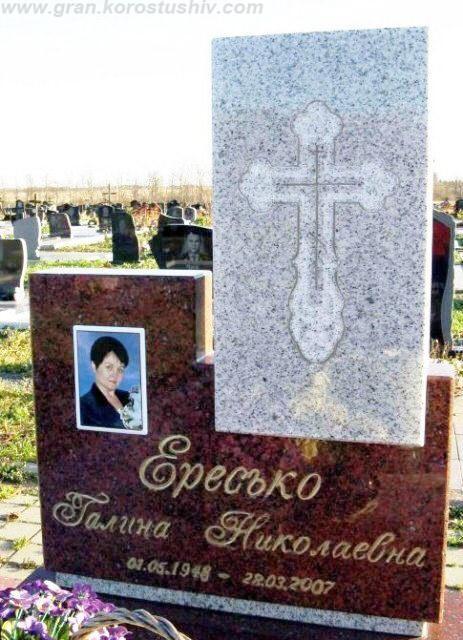 кольорова надгробні пам'ятники Коростишів київ Україна фото ціна rjkmjhjdf yfluhj,ys gfvznybrb