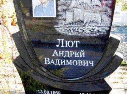 Кольорова фотографія на пам'ятник ціна