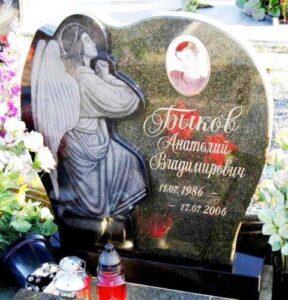 кольорова кераміка на пам'ятник Коростишів київ Україна фото ціна rjkmjhjdf rthfvsrf yf gfvznybr