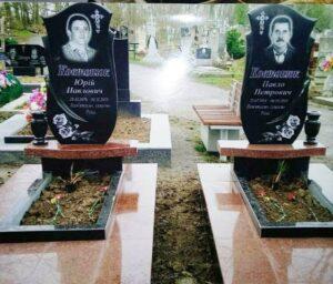 пам'ятник чорно білий і кольоровий камінь Коростишів київ Україна фото ціна gfvznybr xjhyj ,skbq s rjkmjhjdbq rfvsym