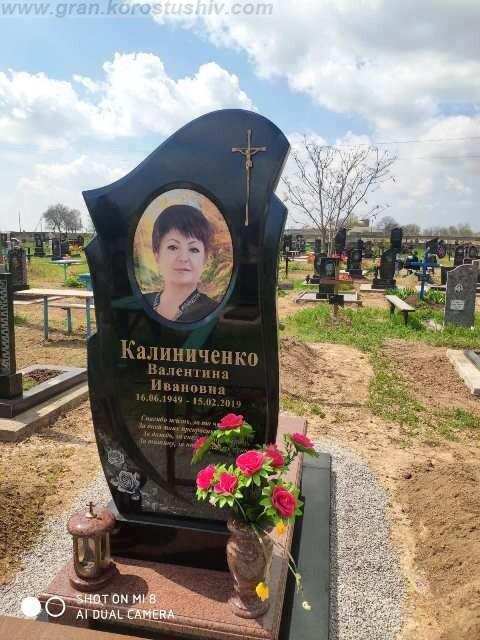 3д пам'ятники на могилу фото Коростишів київ Україна фото ціна 3l gfvznybrb yf vjubke ajnj