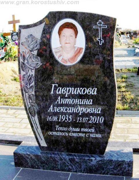 пам'ятник на могилу з кольоровою фотографією Коростишів київ Україна фото ціна gfvznybr yf vjubke p rjkmjhjdj. ajnjuhfas'.