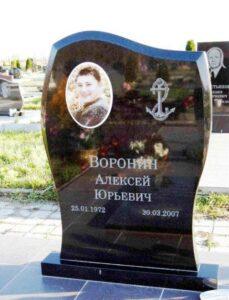 пам'ятник з кольоровою фотографією фото Коростишів київ Україна фото ціна gfvznybr p rjkmjhjdj. ajnjuhfas'.