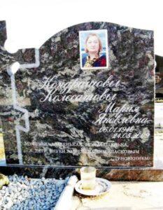 пам'ятники на могилу з кольоровою фотографією фото Коростишів київ Україна фото ціна gfvznybrb yf vjubke p rjkmjhjdj. ajnjuhfas'. ajnj