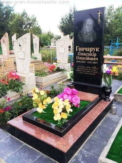 пам'ятники з кольорового каменю Коростишів київ Україна фото ціна gfvznybrb p rjkmjhjdjuj rfvty.