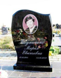 пам'ятники з кольоровим зображенням Коростишів київ Україна фото ціна