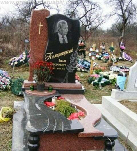 замовити екслюзивний памятник Коростишів київ Україна фото ціна