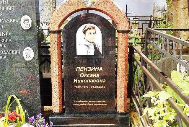памятник на могилу кольорове фото Коростишів київ Україна ціна