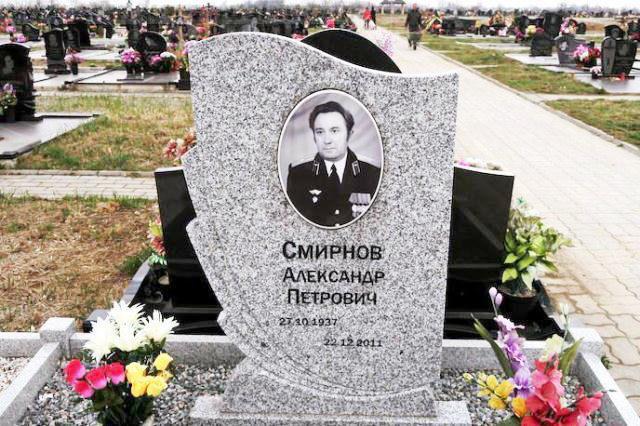 памятник з кольоровим зображенням Коростишів київ Україна фото ціна